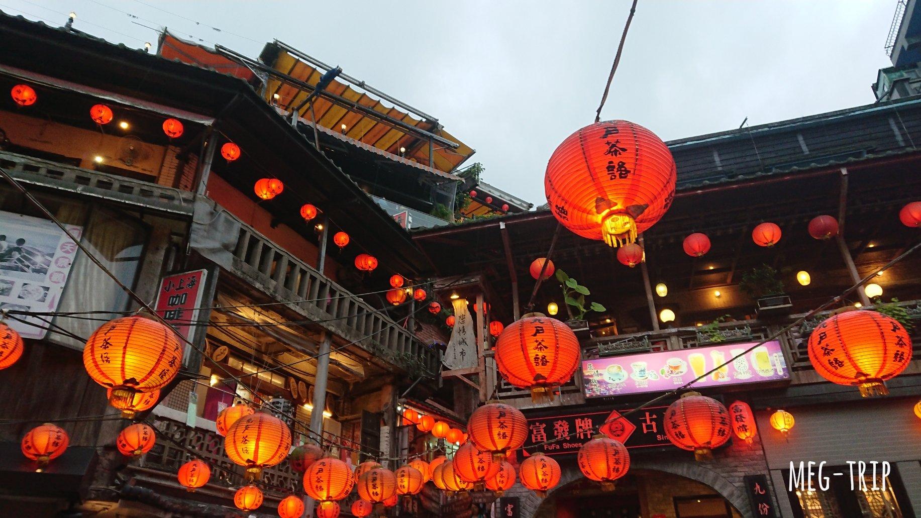 正月 台湾 旧